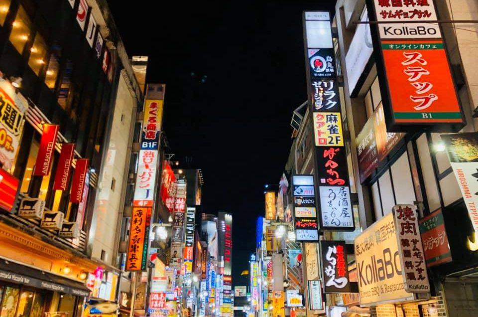 Japonsko – Tokyo
